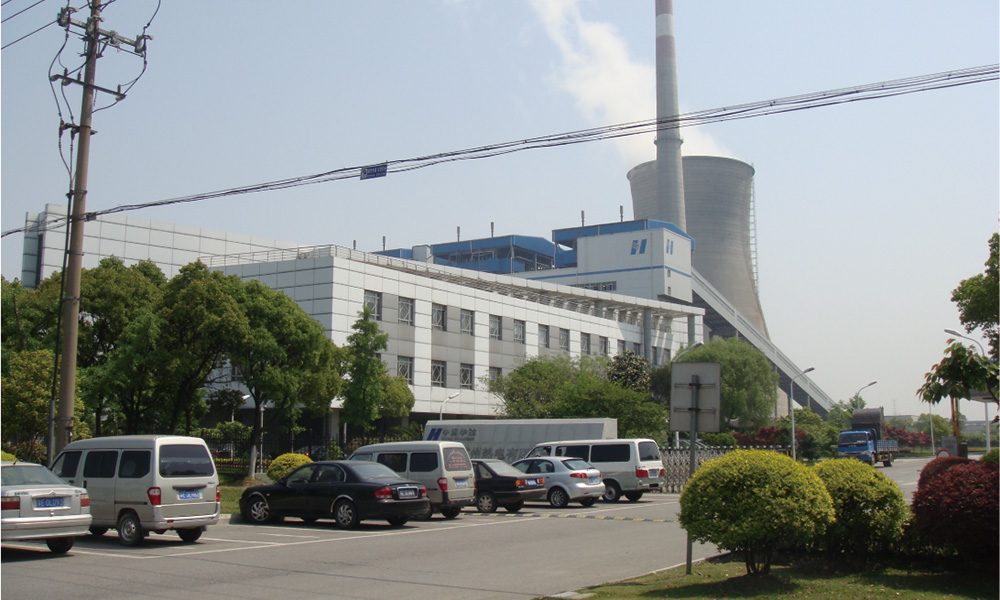 Huaneng Power Station in Suzhou