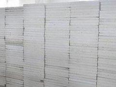 促使A级保温板厂家产品性能稳定的因素